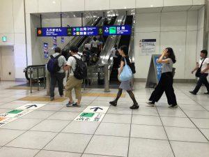 京急羽田空港国際線ターミナル駅