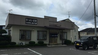 西川屋の白いタンメン(福島県・矢吹町)