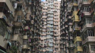 空が無い!モンスタービルディング(3連休で香港旅行⑦)