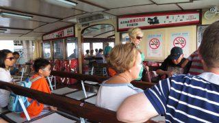 スターフェリー乗船(3連休で香港旅行③)