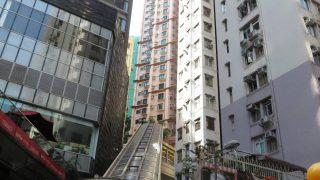 エスカレーターが観光スポット~ヒルサイドエスカレーター(3連休で香港旅行④)