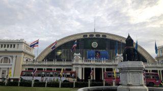 バンコクからアユタヤまで列車旅(タイ旅行2018)