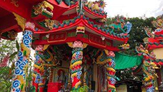 タイの江ノ島 ロイ島(タイ・チョンブリー)