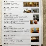 ホテルのインフォメーション