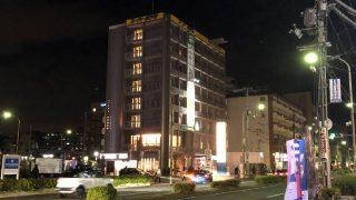 最高の宿 スーパーホテル 奈良・新大宮(奈良市)