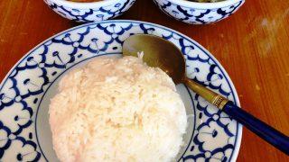 本格タイ料理店スアンサワンでランチ(東京・赤坂)