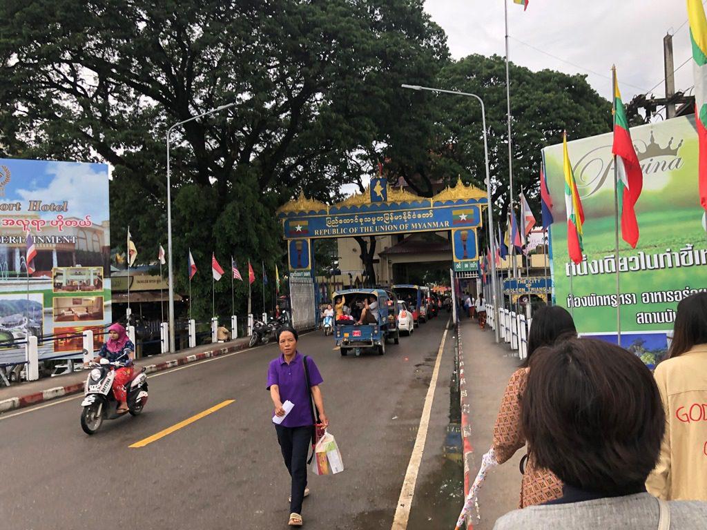 ミャンマー国境検問所