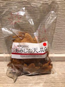 もみじの天ぷら