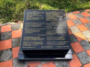 スマトラ沖地震による津波被害の石碑