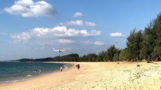 飛行機が突っ込んでくるナイヤンビーチ(タイ・プーケット)